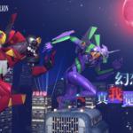 Dragon Raja x Evangelion ya está en PC